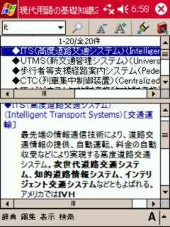 20040318065845.jpg