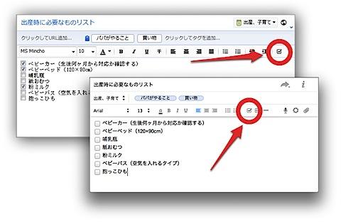 201205240732.jpg