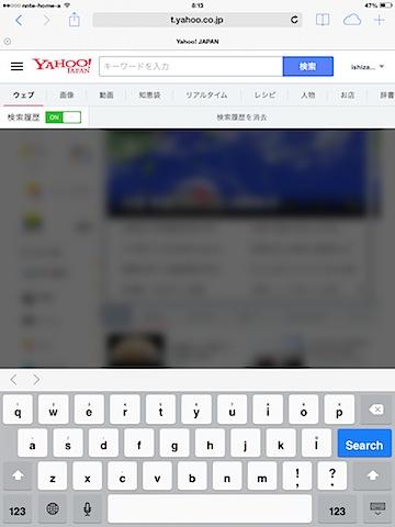 20140706_231329000_iOS.jpg