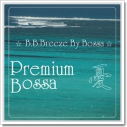 Premium Bossa ☆ 憂 ジャケ.jpeg