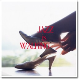 ジャズの歩きかた.jpg