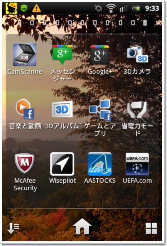 screenshot_2011-11-06_0933.png