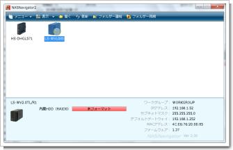 LS-WV2.0TL.png