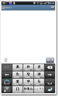 SC20110205-081435.png