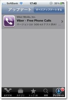 viber2.jpg