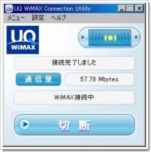 WiMAX2.JPG